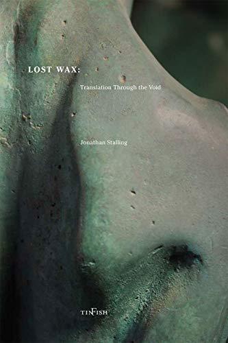 9780989186155: Lost Wax