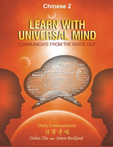 Learn with Universal Mind Chinese 2: Communicate from the Inside Out, with Full Access to Online ...