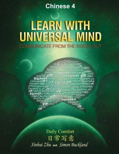 9780989282635: Learn With Universal Mind (Chinese 4): Communicate From The Inside Out, with Full Access to Online Interactive Lessons