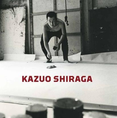 9780989290944: Kazuo Shiraga
