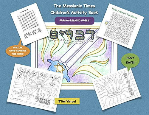 9780989490139: The Messianic Times Children's Activity Book