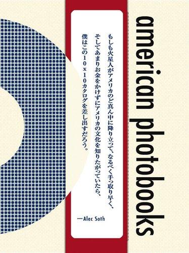 9780989688802: 10x10 American Photobooks