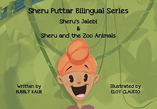 9780989835190: Sheru's Jalebi & Sheru and the Zoo Animals