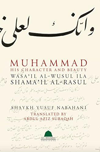 9780990002680: Muhammad His Character and Beauty : Wasa'il Al-wusul Ila Shama'il al-rasul