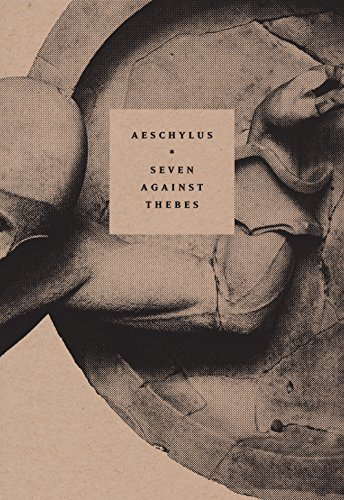 9780990340744: Seven against Thebes