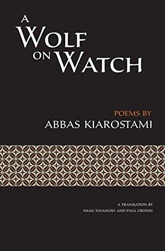 9780990530848: A Wolf on Watch [Persian / English dual language] (English and Farsi Edition)
