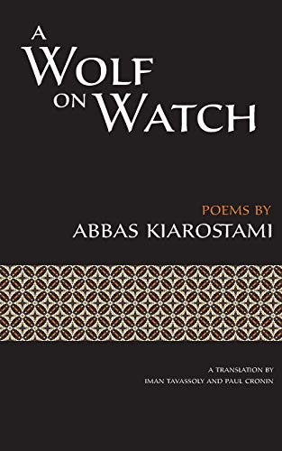 9780990530886: A Wolf on Watch [Persian / English dual language] (English and Farsi Edition)