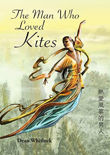 The Man Who Loved Kites (Paperback): Dean Whitlock