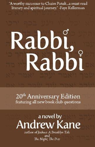 9780990951582: Rabbi, Rabbi