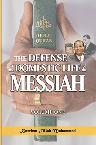 9780991533015: The Defense of the Domestic Life of the Messiah: Volume 1