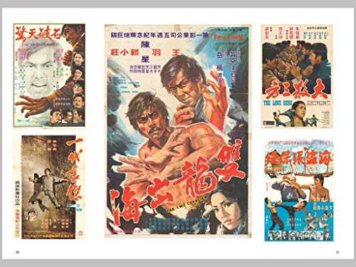 9780992680206: The Art of Vengeance: a Pictorial Journey of Kung Fu Movie Posters 1970-1980: Vol. 1