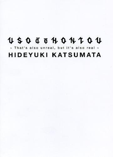 9780992709525: Hideyuki Katsumata - Use De Hontou