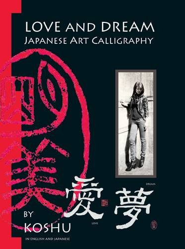 9780992733209: Love and Dream, Japanese Art Calligraphy by Koshu (English and Japanese Edition)