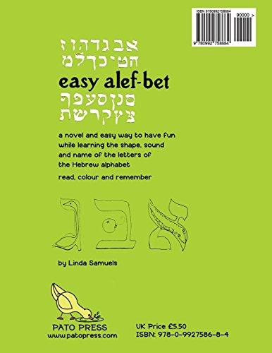 9780992758684: easy alef-bet