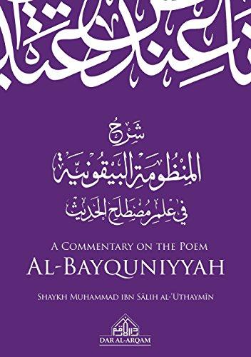 9780992813642: A Commentary on the Poem al-Bayquniyyah