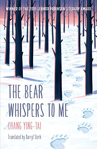 9780993215407: The Bear Whispers to Me: The Story of a Bear and a Boy