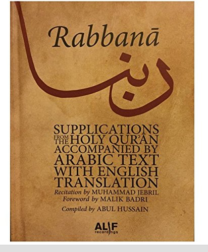 Rabbana: Supplications from the Holy Qur'an Accompanied: Hussain, Abul