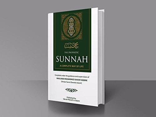 9780993573507: The Prophetic Sunnah: A Complete Way of Life