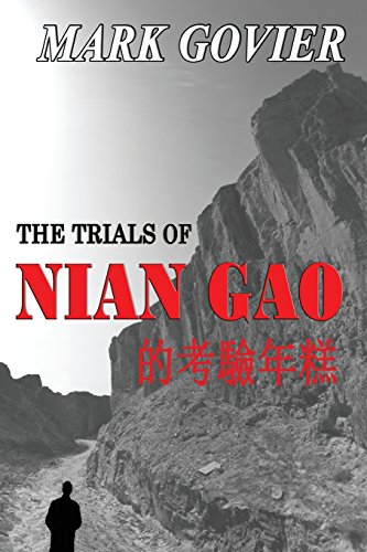 9780994177872: The TRIALS of NIAN GAO