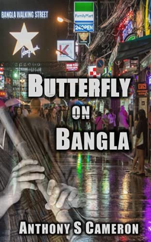 9780994178015: Butterfly on Bangla