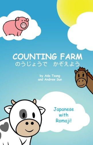 Counting Farm - Japanese: Learn Animals and: Siu Ting Tsang