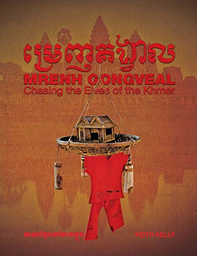 9780996135504: Mrenh Gongveal: Chasing the Elves of the Khmer