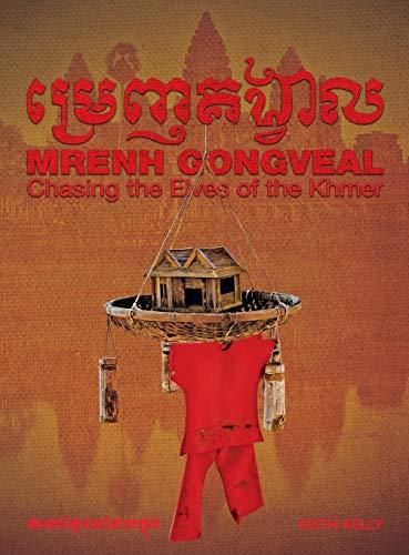9780996135528: Mrenh Gongveal: Chasing the Elves of the Khmer