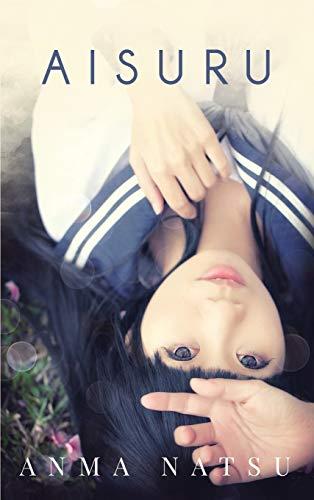 9780996161282: Aisuru (Hakodate Hearts)