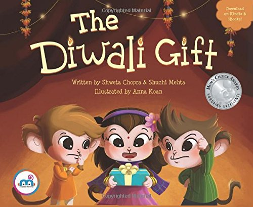 9780996192200: The Diwali Gift (Award winning picture book on Indian Culture, Celebrate Diwali Festival, Non-Religious, Great for Indian American, Biracial Families, multicultural children 0-8 years.)