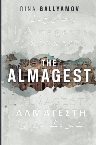 9780996279949: The Almagest