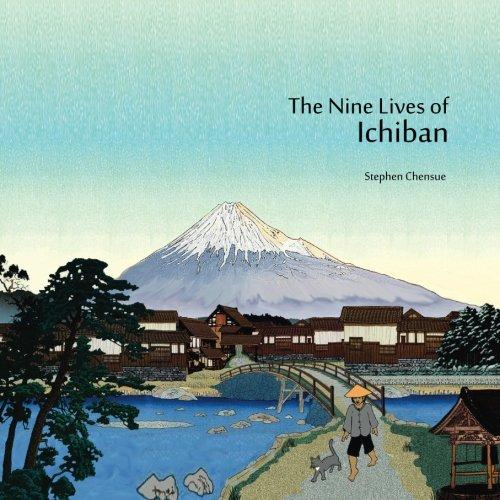 9780996741538: The Nine Lives of Ichiban