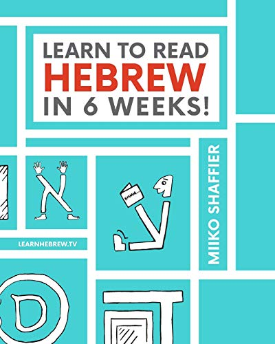 9780997867503: Learn to Read Hebrew in 6 Weeks