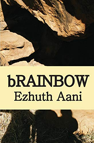 bRAINBOW: A woman's struggle for independence: Ramanathan, Anantha K