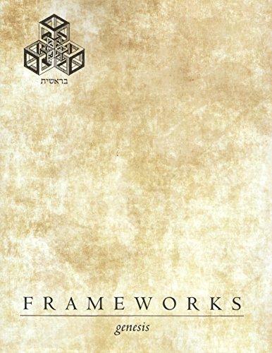 9780998945866: FrameWorks Genesis