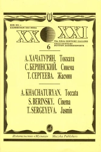 9781001531199: XXth century calling - XXIst-century Button accordionists (Bayan). Volume 6. Ed. by Friedrich Lips.