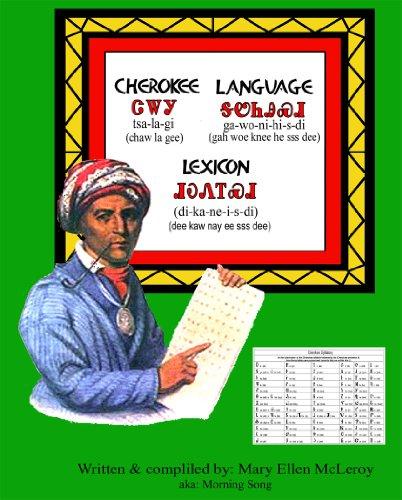 9781001853994: Cherokee Language Lexicon