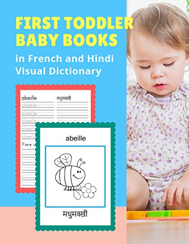 First Toddler Baby Books in French and: Professional Kinder Prep