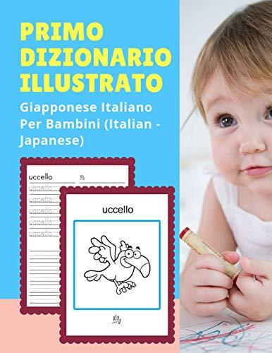 Primo Dizionario Illustrato Giapponese Italiano Per Bambini: Lingua Professionale