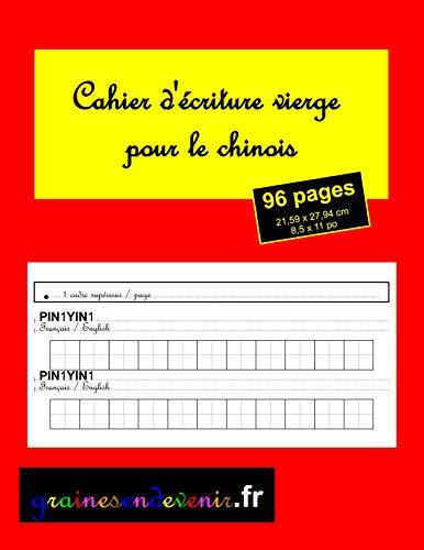 9781092368865: Cahier d'écriture pour le chinois - 96 pages