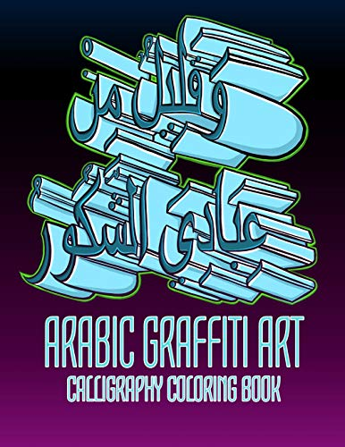 9781097526635: ARABIC GRAFFITI ART - CALLIGRAPHY COLORING BOOK: ARABIC CALLIGRAPHY, AND OLD SCHOOL WILD STYLE, GRAFFITI ART FLAVORS FOR GROWN UPS, MUSLIM ADULTS, AND TEENAGERS