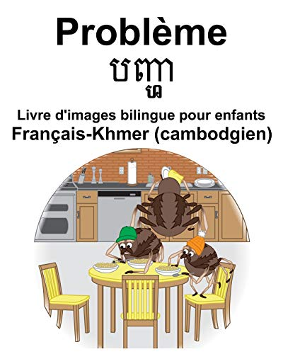 9781097533770: Français-Khmer (cambodgien) Problème/បញ្ហ Livre d'images bilingue pour enfants
