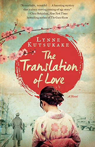 9781101912461: The Translation of Love