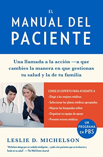 9781101969809: El Manual del Paciente