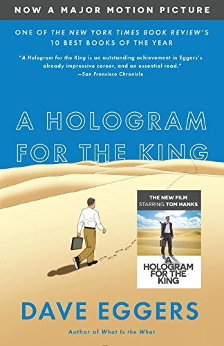 9781101973776: A Hologram for the King (MTI): A Novel
