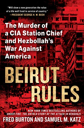 9781101987469: BEIRUT RULES