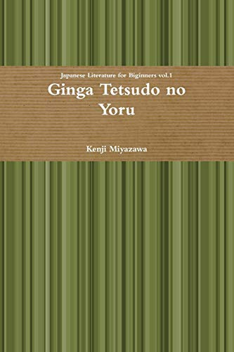 9781105031823: Ginga Tetsudo No Yoru (Japanese Edition)