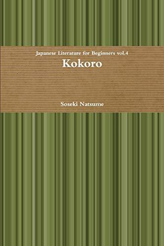 9781105037801: Kokoro (Japanese Edition)