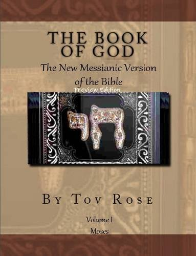 9781105680113: The New Messianic Version of the Bible