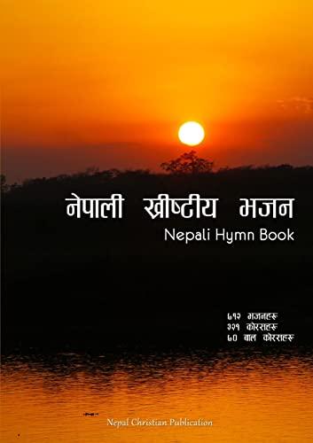9781105978166: Nepali Hymn Book (Nepali Edition)
