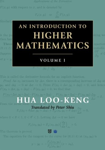9781107020016: An Introduction to Higher Mathematics 2 Volume Set (The Cambridge China Library)